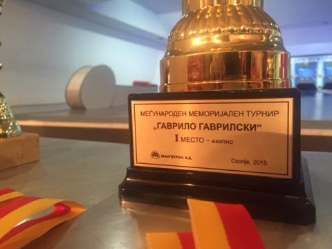 Трофејот на кугларскиот турнир на Макпетрол