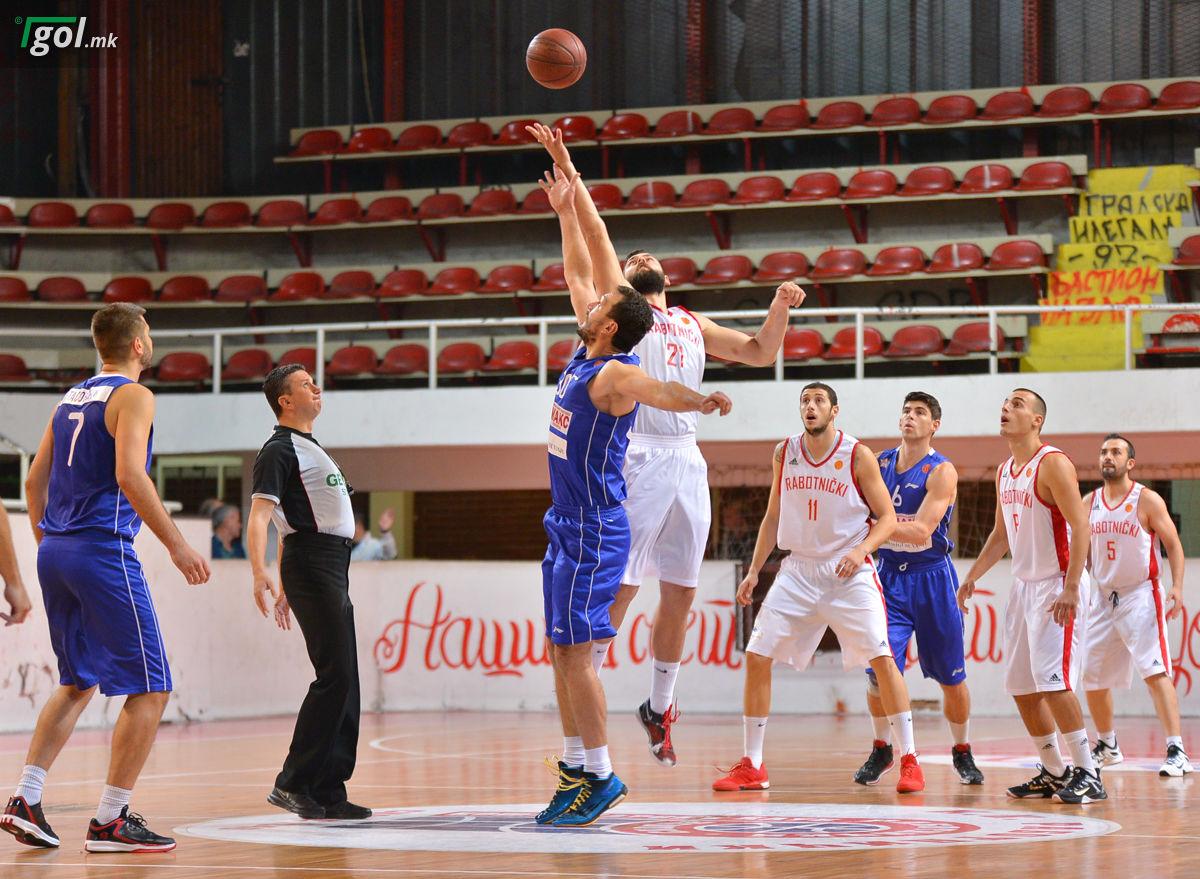 Кошарка-Македонска-лига
