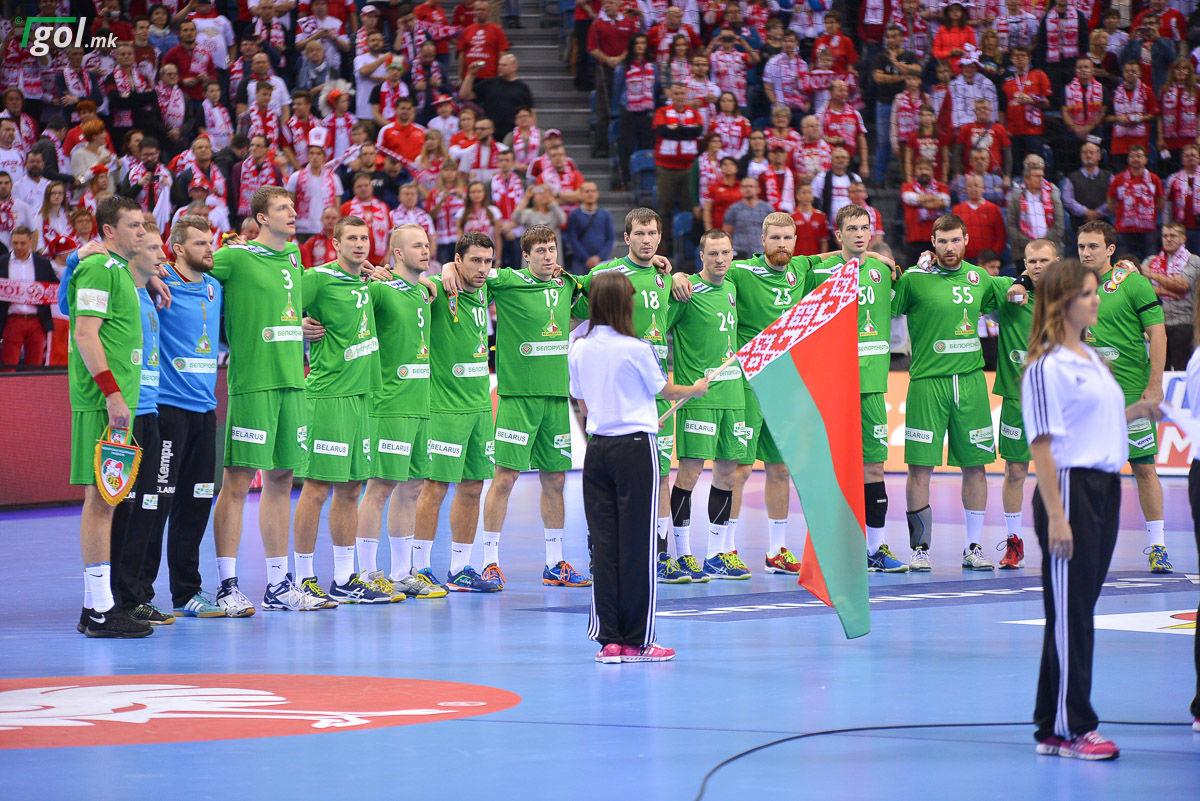 Белоруската репрезентација во Краков