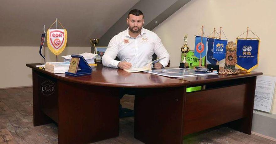 Васков Беласица