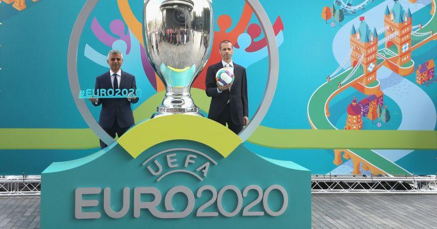 ЕУРО 2020