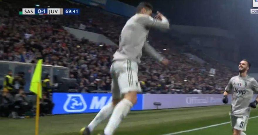 Роналдо прослава