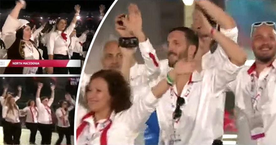 Специјална Олимпијада Македонија