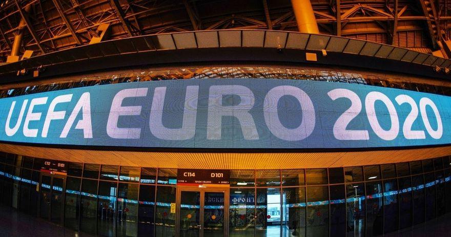 ЕУРО УЕФА