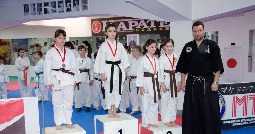 Одржано 45  државно првенство во традиционално карате