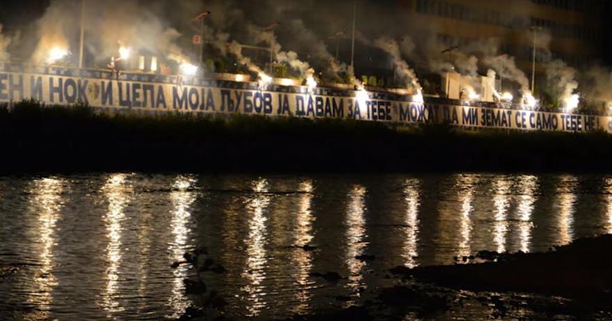 МЗТ Скопје