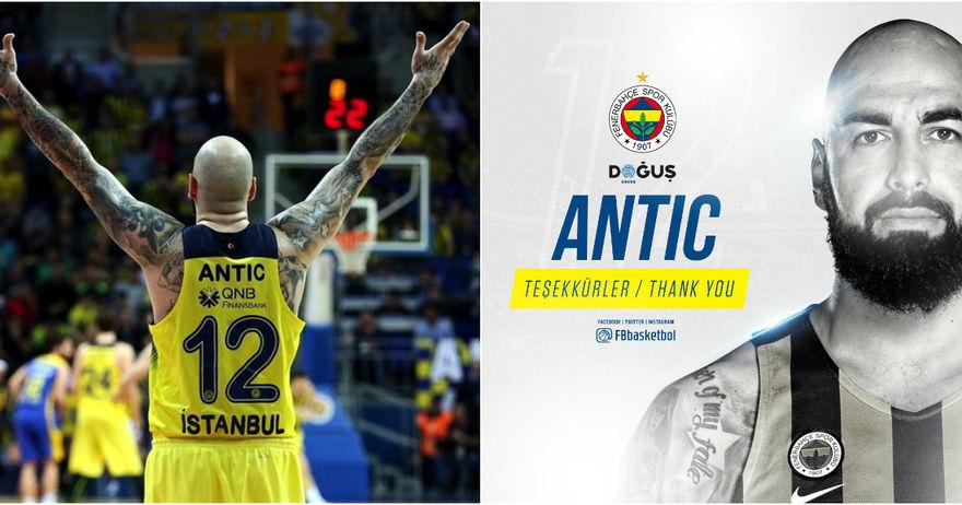 Фенербахче со емотивна порака се збогуваше од Антиќ  Перо  ти благодариме за сè
