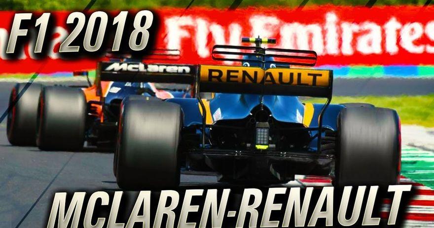 Мекларен конечно раскина со Хонда  од 2018 година ќе соработува со Рено