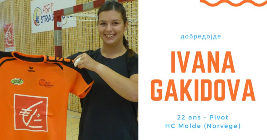 Гакидова потпиша за Стразбур  Сакам да бидам успешна и во Франција