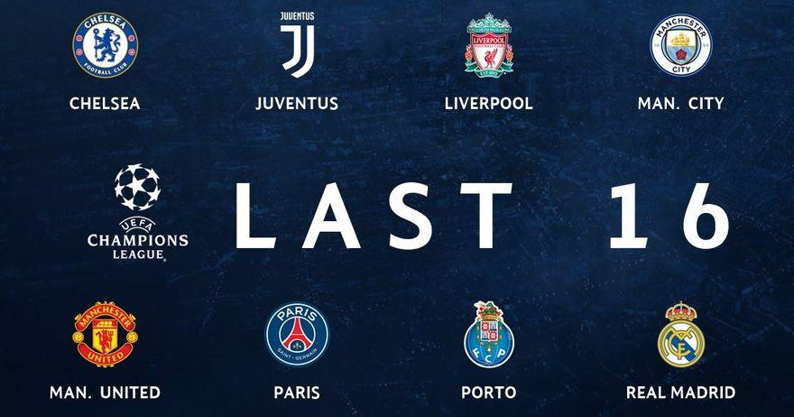 оминафинале