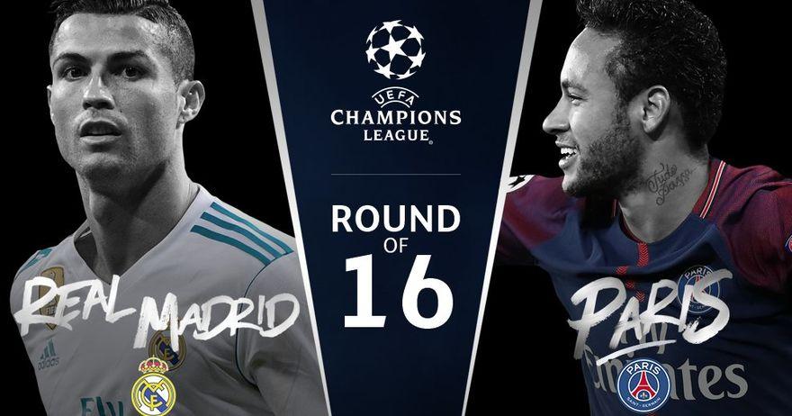 Реал Мадрид против ПСЖ