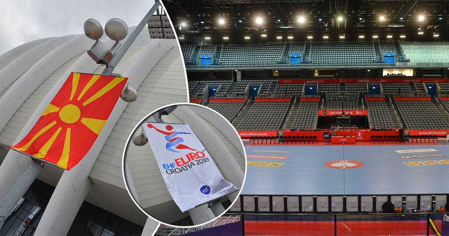 Македонското знаме белсна во Загреб   Арена  подготвена за ЕП