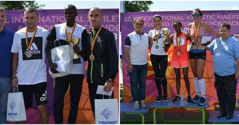 Охрид маратон