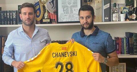 Чаневски