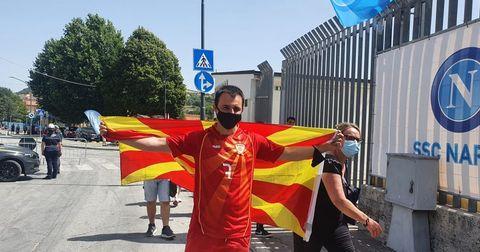 Елмас Македонија