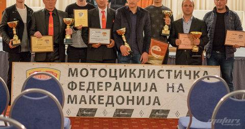 Мотокрос Македонија