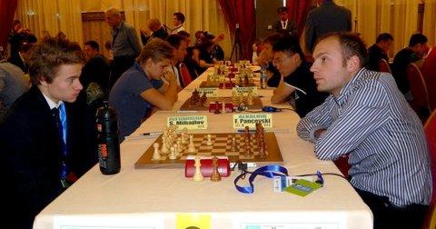Шах-Европски-клубски-куп