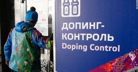 Допинг Русија