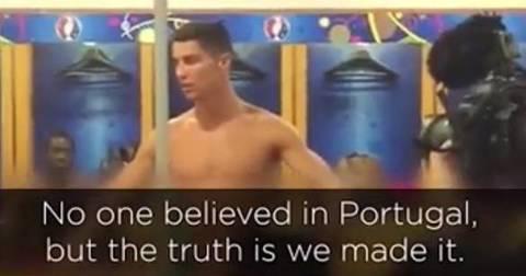 Кристијано Роналдо говор