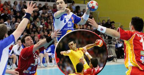 Македонија против Исланд