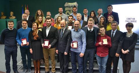 Најдобрите спортисти на Скопје за 2015 година